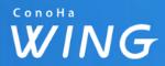 コノハウィングのロゴ