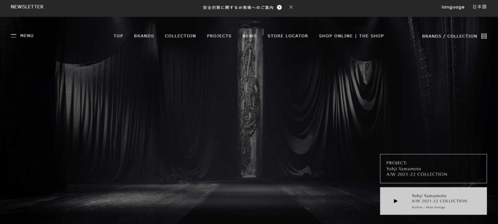 YOHJIY YAMAMOTO公式サイト